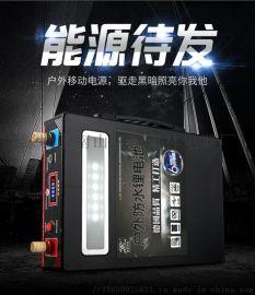 锂电池大功率大容量锂电瓶超轻