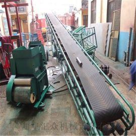 水泥厂尼龙棉线皮带输送机 三相电升降移动护栏输送机