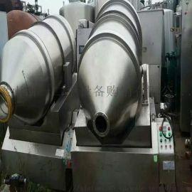 二手二维运动混合机  200L二维混合机