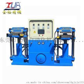 直销50T双头 化机 小型平板 化机  硅橡胶成型机