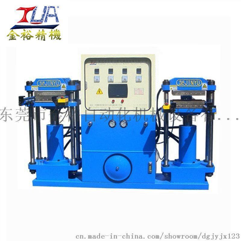 直销50T双头硫化机 小型平板硫化机  硅橡胶成型机