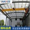 欧式厢型结构桥式起重机/欧式厢型结构悬挂起重机