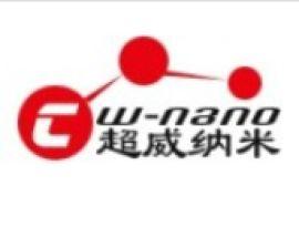上海超威納米 黑色高純微納米氧化銅粉生產廠家