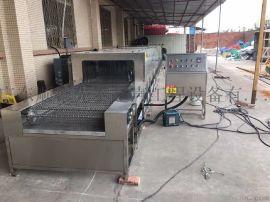 全自动不锈钢真空保温瓶喷淋清洗烘干机 通过式自动除油清洗机厂家