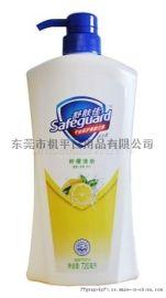 舒肤佳沐浴露芦荟纯白柠檬200ml400ml720ml沐浴液