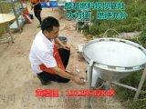 高旺直销农村办酒席专用的醇基燃料坝坝灶,高效节能