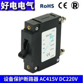 低压漏电设备保护断路,器漏电开关1P,漏电保护器