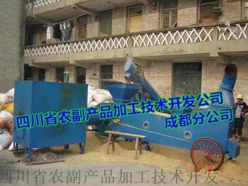 小型移动稻谷烘干机,稻谷快速烘干机,水稻除杂烘干机
