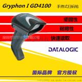 Gryphon I GD4100手持式扫码枪