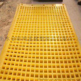 聚氨酯筛板@姜堰聚氨酯筛板@聚氨酯筛板生产厂家