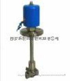 ZCLD-15B高压超低温电磁阀