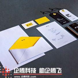 包头|企业|品牌|形象|标识| VI|系统|设计