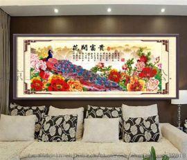 北京上古华艺钻石画质量上乘 为家居装饰呈现完美效果