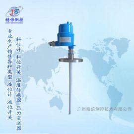 静电容物位传感器,电容式物位计,静电容物位变送器