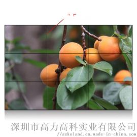 46寸京东方拼接墙3.5mm窄边拼接屏高清广告机
