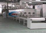 广州志雅氢氧化镍微波干燥机,销量全国第一