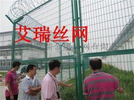 监狱巡道隔离网 监狱隔离网 监狱防护网厂