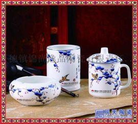 中式陶瓷烟灰缸茶杯笔筒 办公室三件套摆件礼品