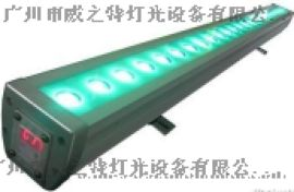 18*3w (3合1)颗LED大功率洗墙灯