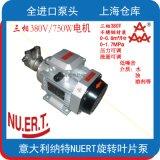 納特NUERT PRG8ASXV不鏽鋼高壓增壓泵