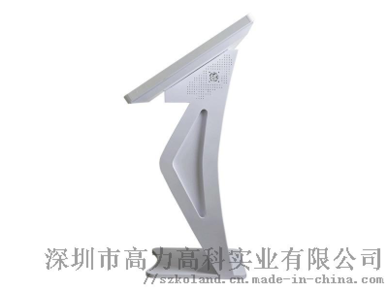 32寸卧式广告机触摸一体机安卓自助查询终端机