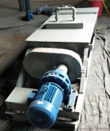 供应干粉双轴粉尘加湿机生产厂家型号图片