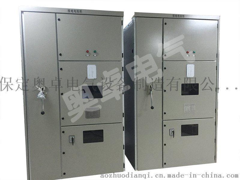 AZ-BNR配电变压器接地电阻柜