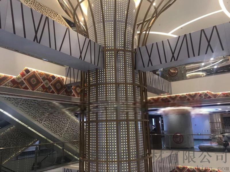 凝聚创新铝单板-商务酒店镂空雕花铝单板【图片】