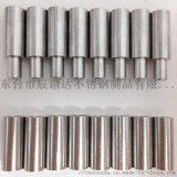 201/304不鏽鋼大門較鏈門軸圓形鉸鏈門鉸