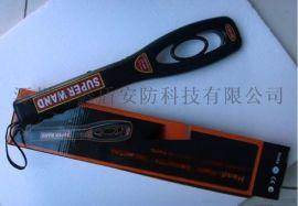 [鑫盾安防]GARRTT手持金属探测器 手持金属探测仪价格