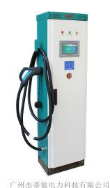 易事特EVDC系列30KW新能源汽车直流充电桩
