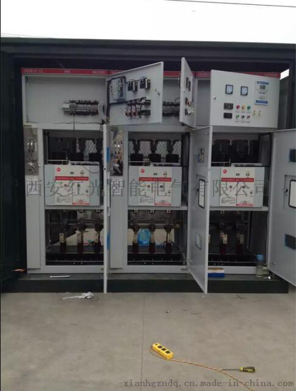 10KV进出线开关柜10KV计量柜PT高压环网柜