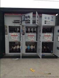 10KV進出線開關櫃10KV計量櫃PT高壓環網櫃