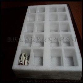 厂家供应重庆珍珠棉包装材料生产加工