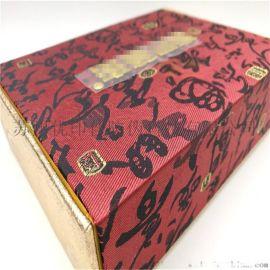 防伪茶叶包装盒制作印刷 覆激光膜包装盒制作