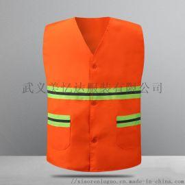 环卫马甲反光背心工人工作服保洁园林荧光衣路政绿化