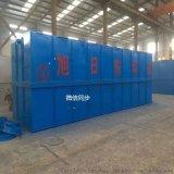 小区生活污水 生产制造厂家 旭日东 一体化处理系统
