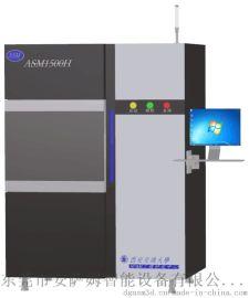 ASM(西安交大)1500H3D打印机