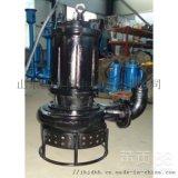 重工 潜水泥浆泵专业制造山东JHG优良的设备购买电话