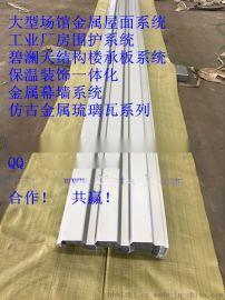 碧澜天隐藏式金属墙面板HV35-420