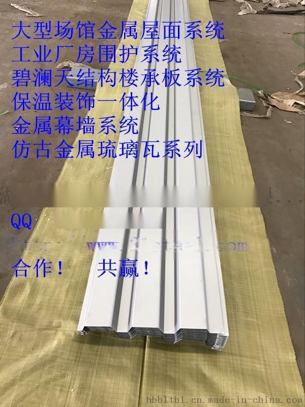 碧瀾天隱藏式金屬牆面板HV35-420