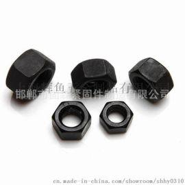 高强螺母 8.8级 10.9级 12.9级碳钢螺母球磨机螺栓 钢结构螺母