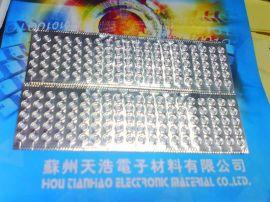 苏州吴雁电子铝箔垫圈、铝垫圈、苏州电脑手机主机板  铝箔双导垫圈
