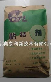 郑州瓷砖粘接剂厂家价格