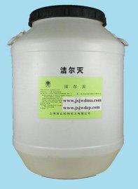 五嶺GMP95-105%苯扎氯銨