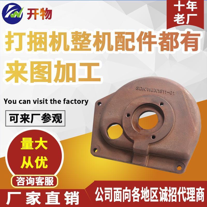 销售华德方捆打捆机配件 凸轮盘铸造农机配件大圆盘 小方捆配件