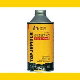 发动机内部清洗剂(TJ-192)