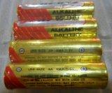五號環保鹼性電池