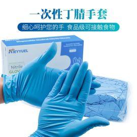 廣東工厂直销现货一次性丁腈手套加厚耐用无粉指麻防滑橡膠手套