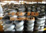 供應雙螺桿擠出機芯軸螺套、螺桿元件、螺紋套,剪切塊